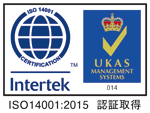 ISO14001-UKAS-014-color
